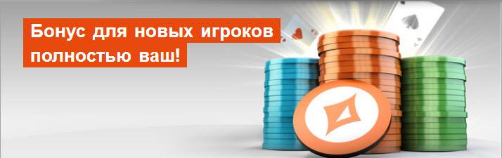deposit-bonus